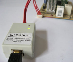 Freescale usbdm драйвера